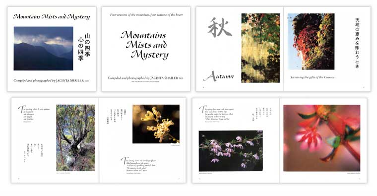 Book Design - Mountains Mists mystery